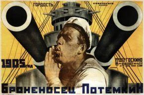 """La locandina de """"La corazzata Potëmkin"""" la cui prima (non aperta al pubblico) ebbe luogo al Bol'šoj nel '45"""
