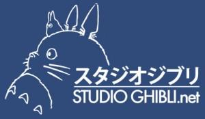Totoro nel mitico logo dello studio Ghibli