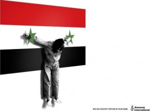 Amnesty International: campaign-against-torture-siria