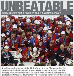 Russia hockey world champions