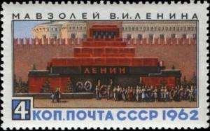 Francobollo commemorativo del mausoleo di Lenin