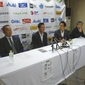 La presentazione di Maestri alla stampa giapponese