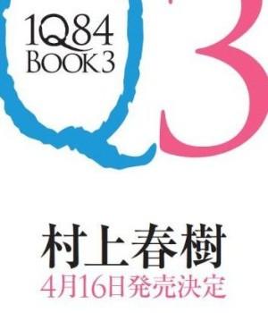 HM-1Q84(Book3)Japanese
