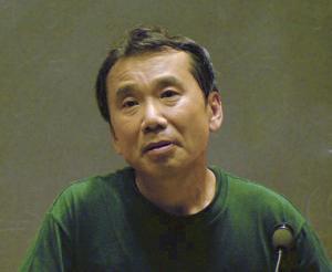 Murakami Haruki MIT 2005.