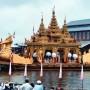 birmania-inle-COVER