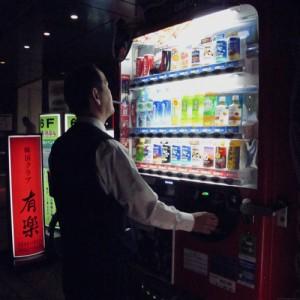 Giappone - Bevanda Luce