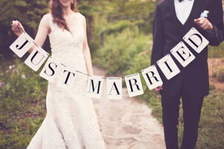 just_married_banner (1)
