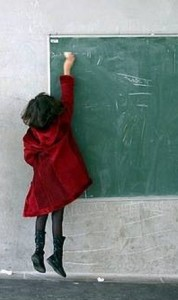 scuola_bambini