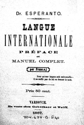 Frontespizio del volume di Ludwik Lejzer Zamenhof (con lo pseudonimo di Dr. Esperanto), edizione in lingua francese