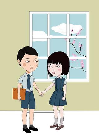 Rappresentazione dell'incontro tra Tengo e Aomame ai tempi della scuola elementare