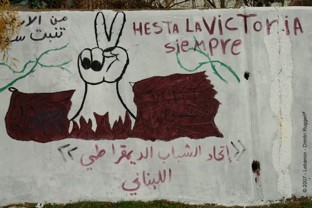 Lebanon. Scegli il tuo martire.