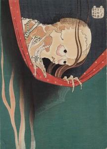 Il fantasma di Kohada Koheiji.