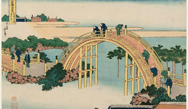 Il ponte rotondo a Kameido Tenjin Shrin