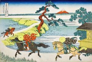Il villaggio di Sekiya sul fiume Sumida