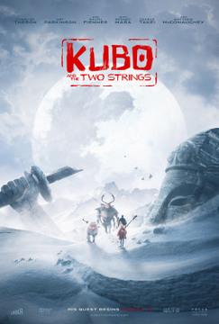 The Ice Fields kubo