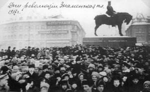 Durante la Rivoluzione di febbraio. Wikipedia