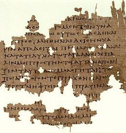 Scritto greco de La Repubblica