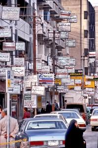 Bagdad 1990 - foto Gerard Eder